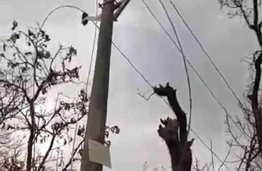 चोर काट ले गए तार, कई इलाकों में गुल हो गई बिजली, जानिए कैसे हुई वारदात