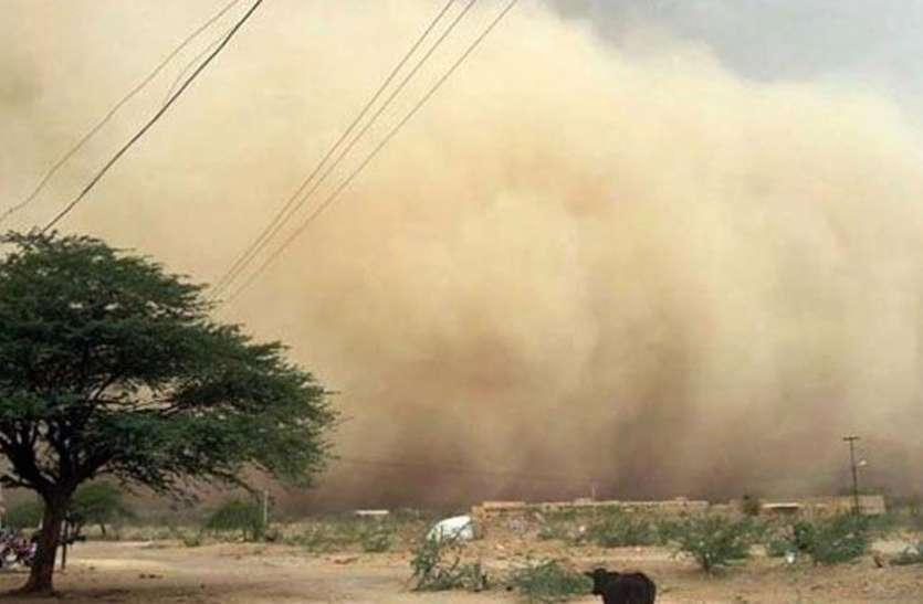 यूपी के इन जिलों में धूल भरी हवाएं चलने के बाद इस दिन से बदलेगा मौसम