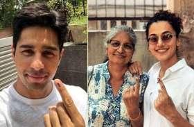 लोकसभा इलेक्शन 2019: दिल्ली में वोट देने पहुंचे ये मशहूर सितारे, देखें तस्वीरें
