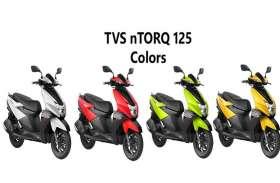 शानदार फीचर्स के साथ TVS ने लॉन्च किया Ntorq 125, कीमत आपकी सोच से भी कम