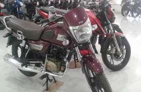 मात्र 8999 रूपए में घर ले जाएं 50,000 वाली बाइक, 1 लीटर में चलती है 70 किमी