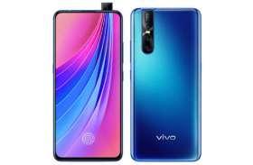 Vivo V15 और Vivo V15 Pro का नया वेरिएंट लॉन्च, जानिए कीमत