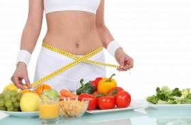 वजन घटाने वाले इनका ध्यान रखें