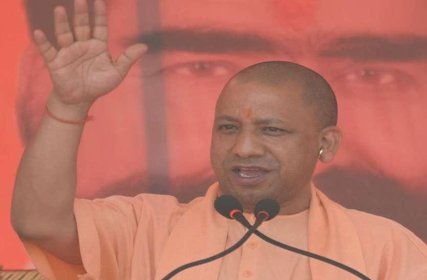 मुख्यमंत्री योगी आदित्यनाथ आज पहुंच रहे हैं शामली, करोड़ों की योजनाओं का करेंगे शिलान्यास