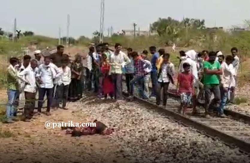VIDEO : चौथ का बरवाड़ा में ट्रेन से कटने से युवक की मौत