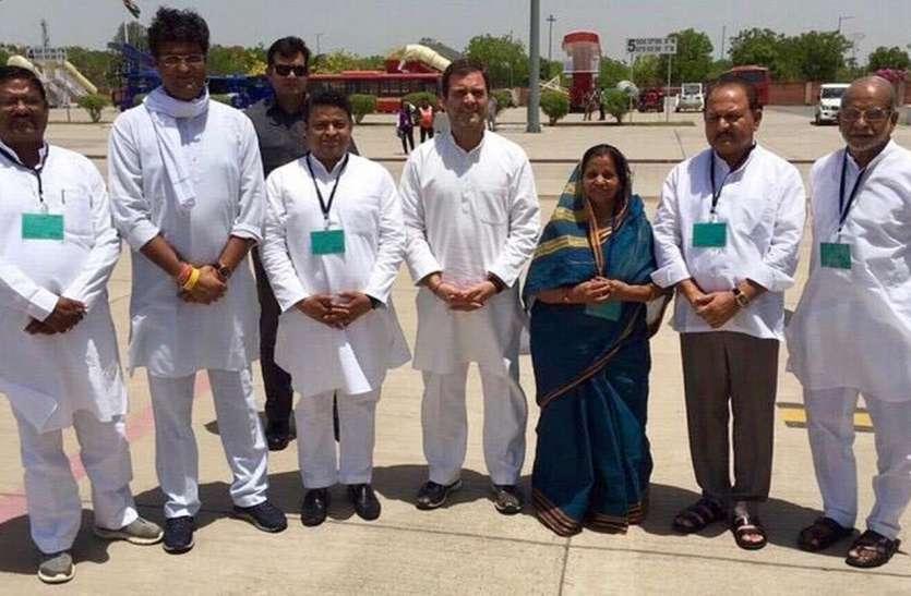 video: राहुल को रघु की चिट्ठी बनी चर्चा का विषय