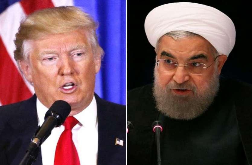 कहीं इराक न बन जाए ईरान, दूसरे गल्फ वॉर की ओर बढ़ा अमरीका!