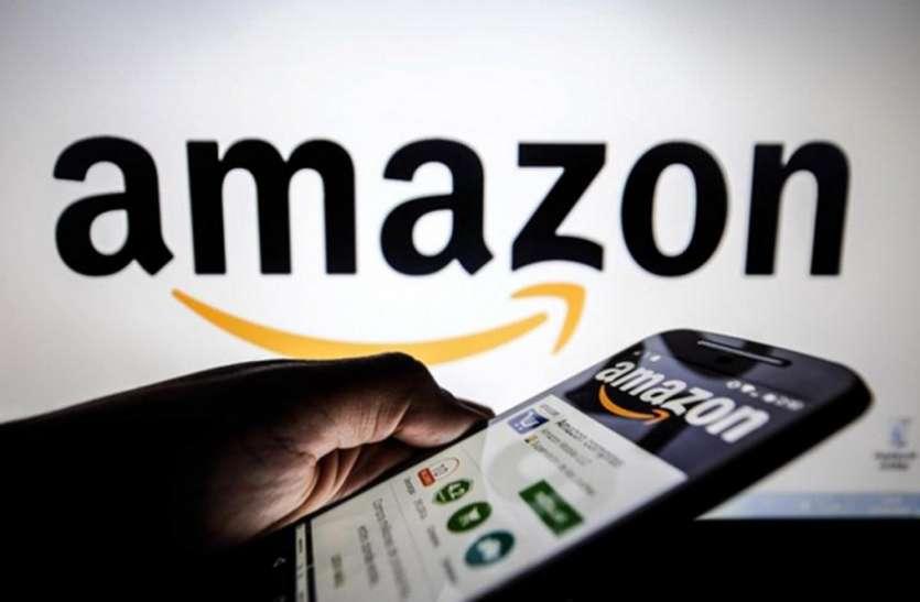 Amazon के साथ मिलकर शुरू करें अपना बिजनेस, कंपनी करेगी 7 लाख रुपए की मदद