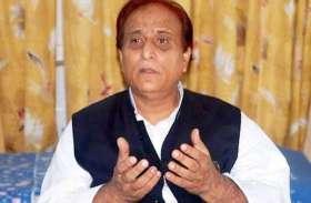 आजम खान ने अचानक बुलाई प्रेस कांफ्रेंस, बोले-बेचना चाहता हूं अपने हथियार