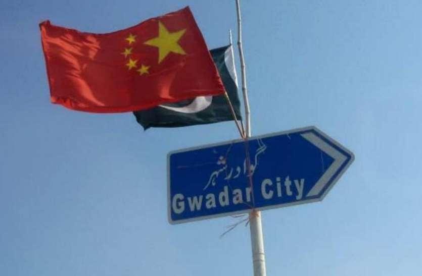 ग्वादर होटल में आतंकी हमले के बाद त्वरित कार्रवाई के लिए चीन ने की पाक सुरक्षा बलों की प्रशंसा