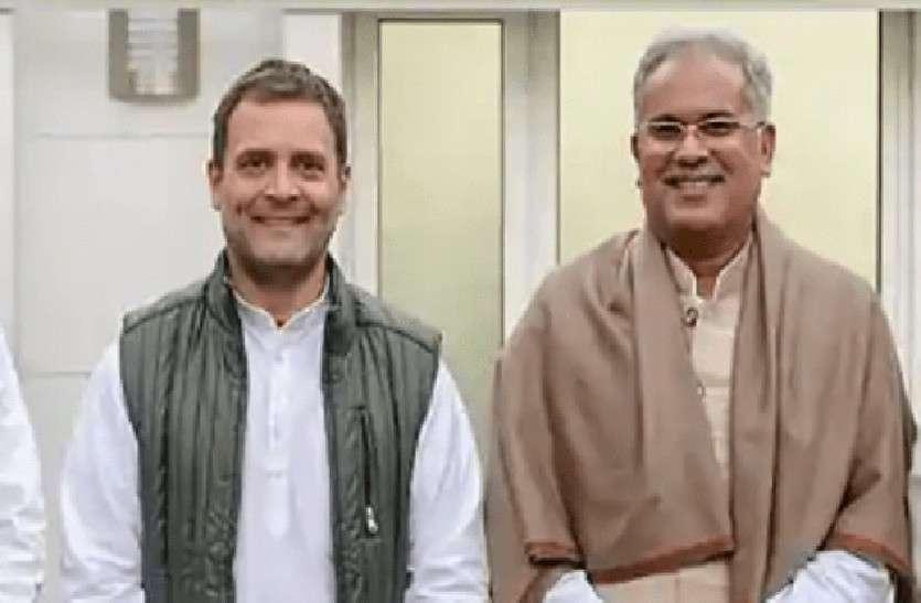 CM बघेल के कार्यक्रम में हुआ बदलाव, अब राहुल गांधी के साथ इन कार्यक्रमों में होंगे शामिल