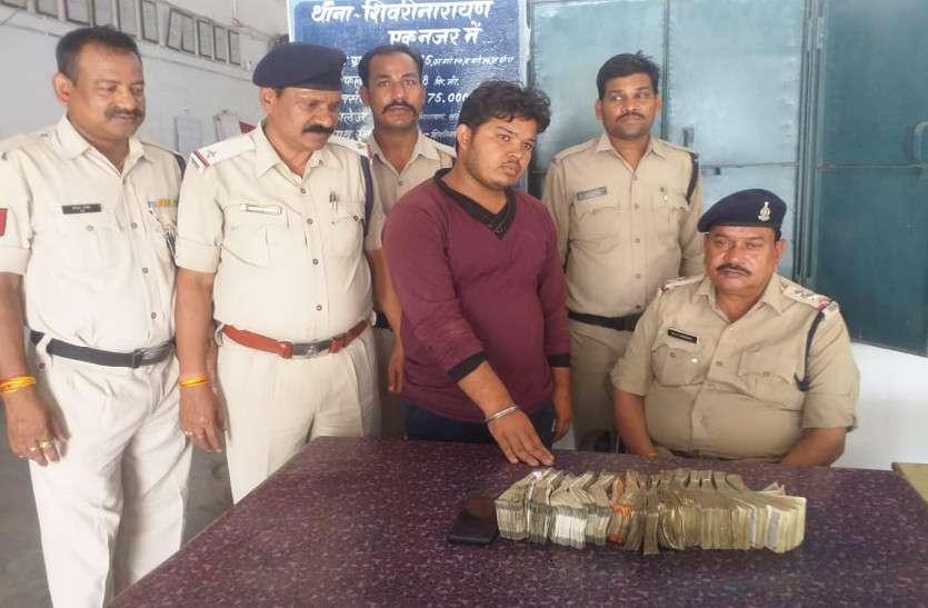 Breaking : शराब बिक्री के चार लाख 16 हजार रुपए लेकर फरार सेल्समैन को पुलिस ने नवापारा से किया गिरफ्तार