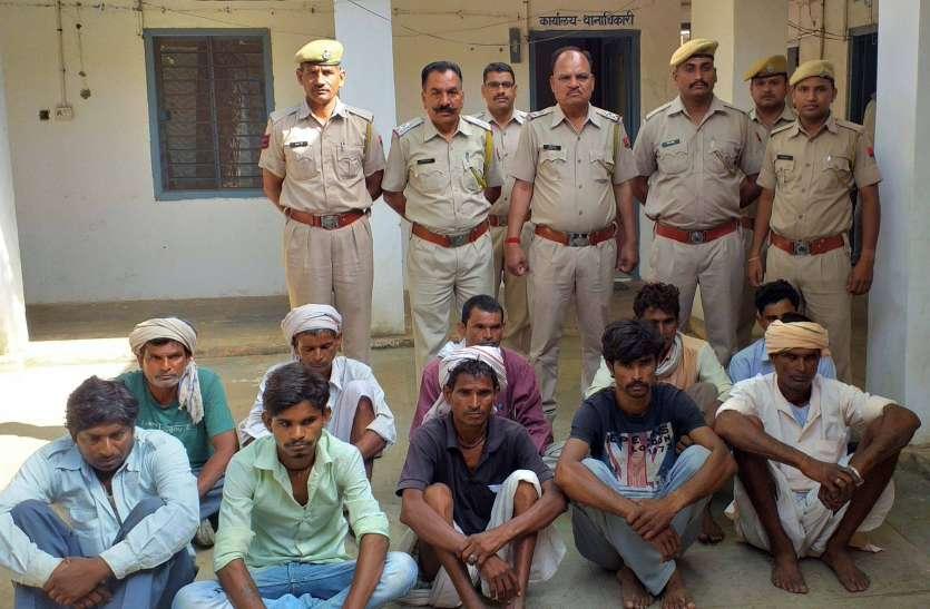 गांव पर चढ़ोतरा करने, लूट व आगजनी के मामले में दस ग्रामीण गिरफ्तार