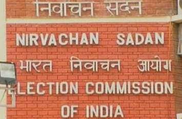 हरियाणा में वोटिंग के दौरान गड़बडिय़ों की शिकायतों की चुनाव आयोग के पास भरमार