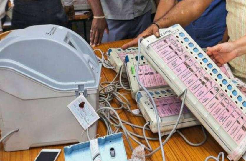 EVM मशीन को लेकर हुए विवाद के बाद राहुल गांधी के संसदीय क्षेत्र में उठाया गया यह कदम