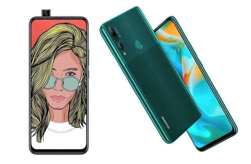 पॉप-अप सेल्फी कैमरे के साथ Huawei Y9 Prime (2019) लॉन्च, जानिए कीमत