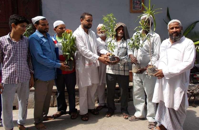 रमजान में ये रोजेदार दे रहे हैं पर्यावरण संरक्षण का सन्देश
