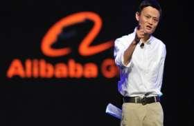 996 के बाद चीन के सबसे अमीर आदमी जैक मा ने दिया 669 कॉन्सेप्ट, कहा- निजी जिंदगी में फॉलो करें ये कॉन्सेप्ट