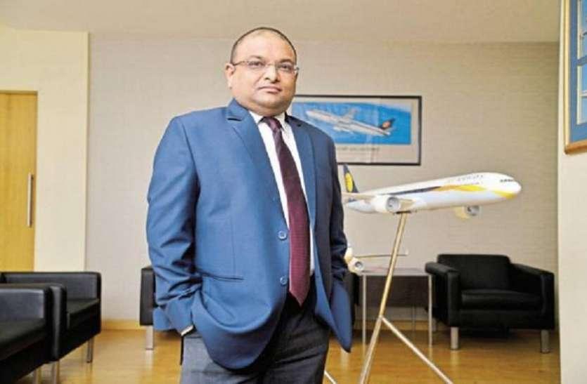 जेट एयरवेज की बढ़ती जा रही मुश्किलें, कंपनी के फाइनेंशियल ऑफिसर अमित अग्रवाल ने दिया इस्तीफा