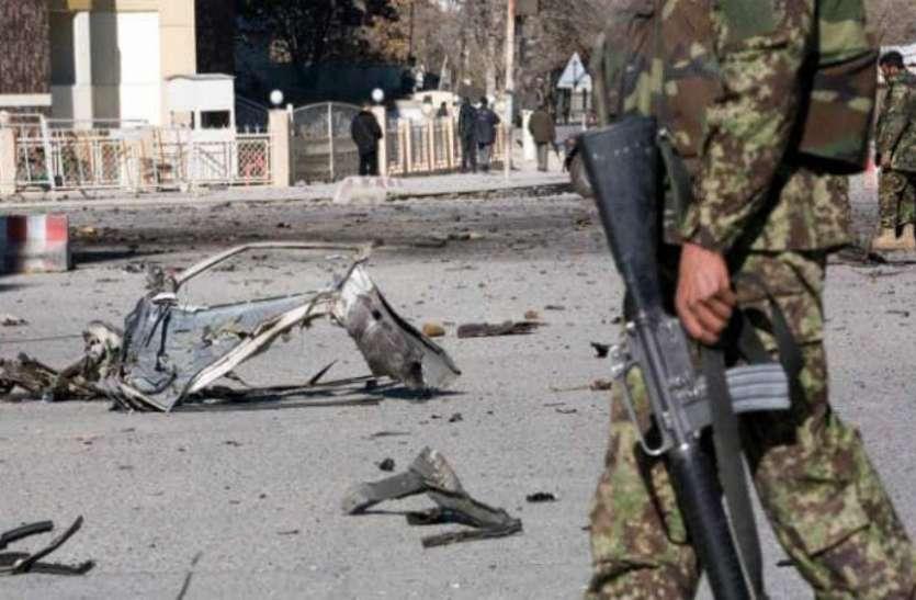 अफगानिस्तान: तीन धमाकों से दहला प्रांतीय राजधानी जलालाबाद, 3 की मौत, 20 घायल