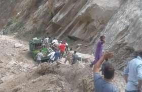 भूस्खलन के बाद जम्मू-श्रीनगर हाईवे बंद, जारी है मलबा हटाने का काम