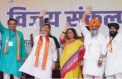 अब देशवासी फैमिली फर्स्ट की बजाए इंडिया फर्स्ट चाहते हैं:मोदी