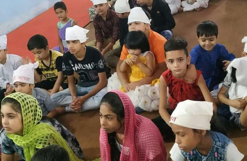 बच्चों को शिष्टाचार का पाठ पढ़ाएगी एक संस्था
