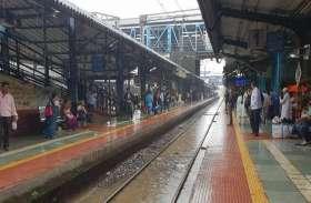 10जून के बाद डूब जाएगी मुंबई!