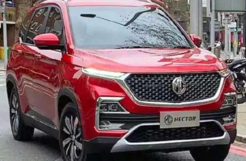 MG Hector कल होगी लॉन्च, बनेगी देश की सबसे पहली इंटरनेट SUV