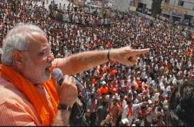 लोकसभा चुनाव: आखिरी चरण में पीएम मोदी आज 3 राज्यों की 4 रैलियों में होंगे जनता से रूबरू