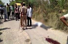 रेलवे इंजीनियर की दिनदहाड़े गोली मारकर हत्या, मची अफरातफरी