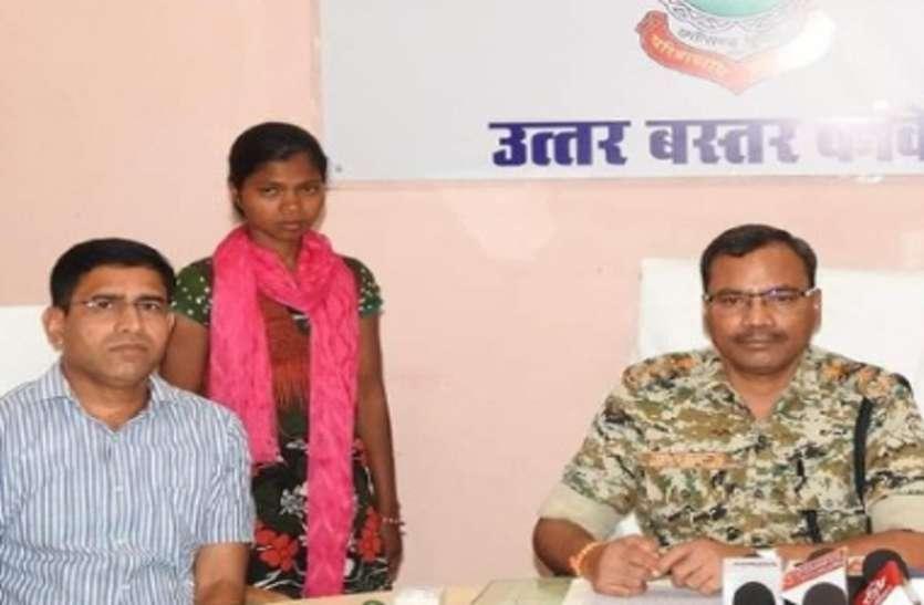 आठ लाख रुपए की इनामी नक्सली फूलोबाई नेताम गिरफ्तार