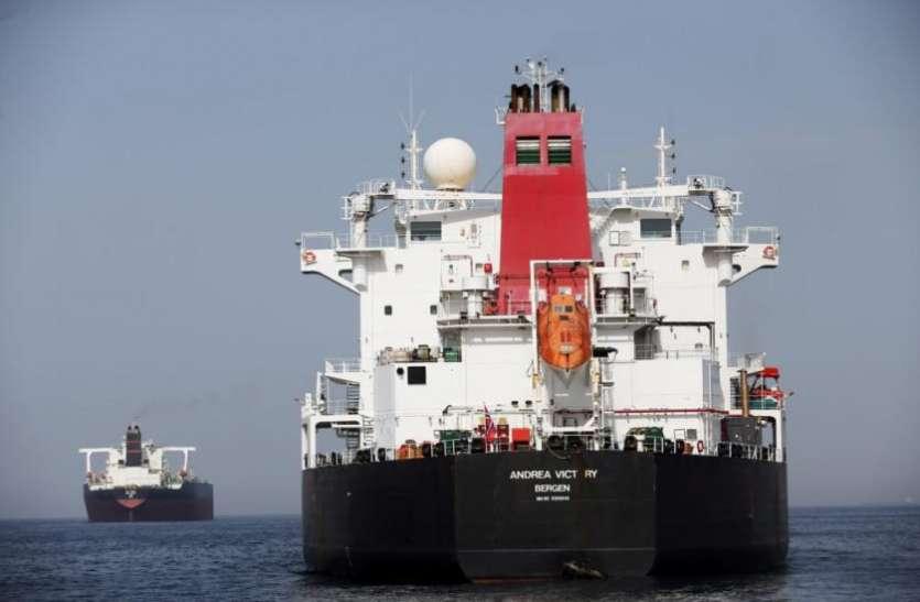 सऊदी अरब के दो तेल टैंकरों को बनाया निशाना, बढ़ा तनाव