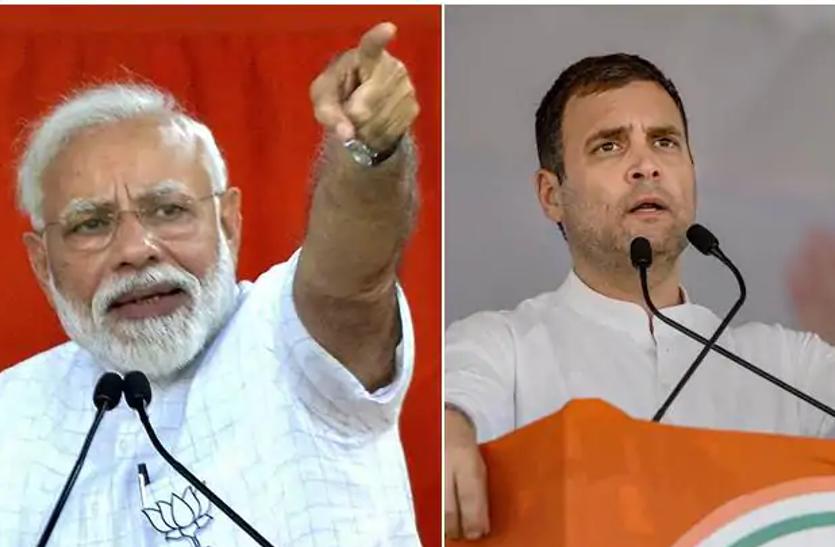 Lok Sabha Election 2019: दिग्गजों से दूर रहे राहुल,  यहां नहीं आए मोदी
