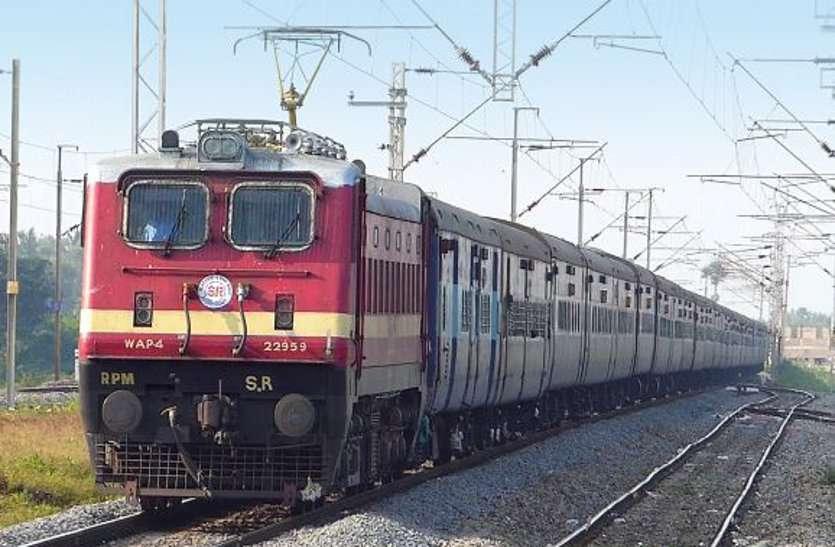 Train to Nepal भारत बिछाएगा इस पड़ोसी देश में रेललाइन, जुड़ेंगे दोनों देश रेल की पटरियों से