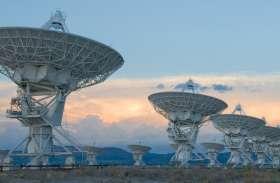 मस्तिष्क के आकार जैसी है ये रेडियो दूरबीन, इसको बनाने की ये है वो वजह