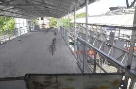 सप्ताहभर में शुरू होगा रेलवे पैदल पुल