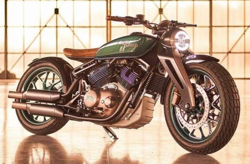 Meteor नाम से सस्ती 650 cc बाइक ला सकता है Royal Enfield