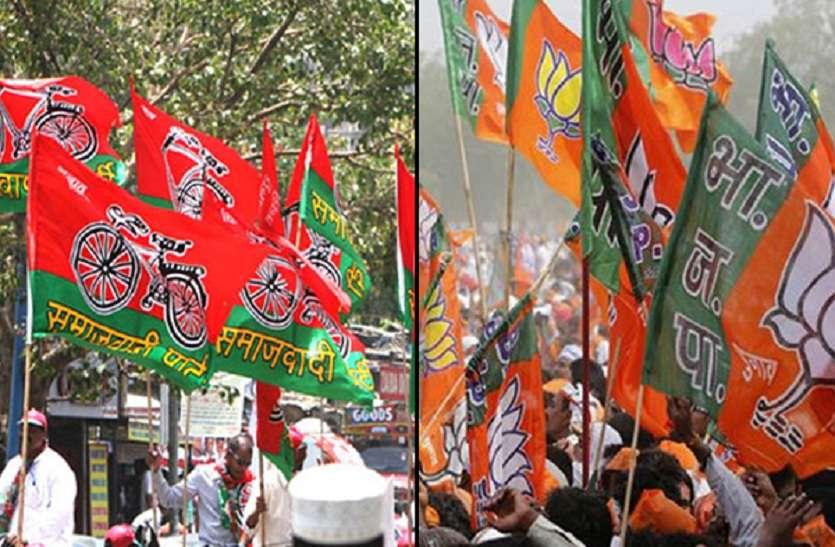 आजमगढ़ में चुनाव खत्म होने के बाद सपा का गंभीर आरोप, सत्ता के इशारे पर हमारे कार्यकर्ताओं का हो रहा उत्पीड़न