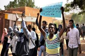 वीडियो: सूडान में सौदे पर सहमति नहीं होने के कारण हिंसात्मक प्रदर्शन