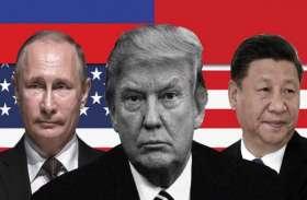 अमरीका: रूस व चीन के साथ तनाव के बीच G20 सम्मेलन में पुतिन व जिनपिंग से मुलाकात करेंगे ट्रंप