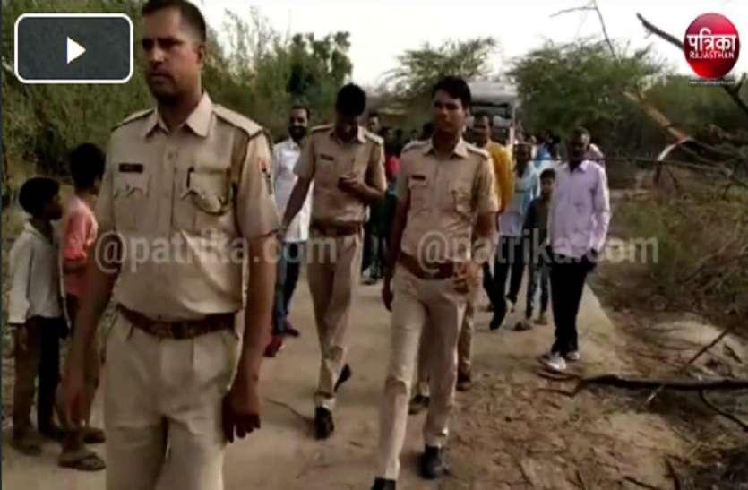 VIDEO : पुलिस की मौजूदगी मे निकाली दलित दूल्हे की निकासी, महिलाओ के चाक कार्यक्रम मे हुआ था विवाद