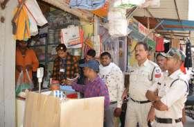 videos:पॉलीथिन की दुकानों पर छापामार कार्रवाई,पॉलीथिन जब्त