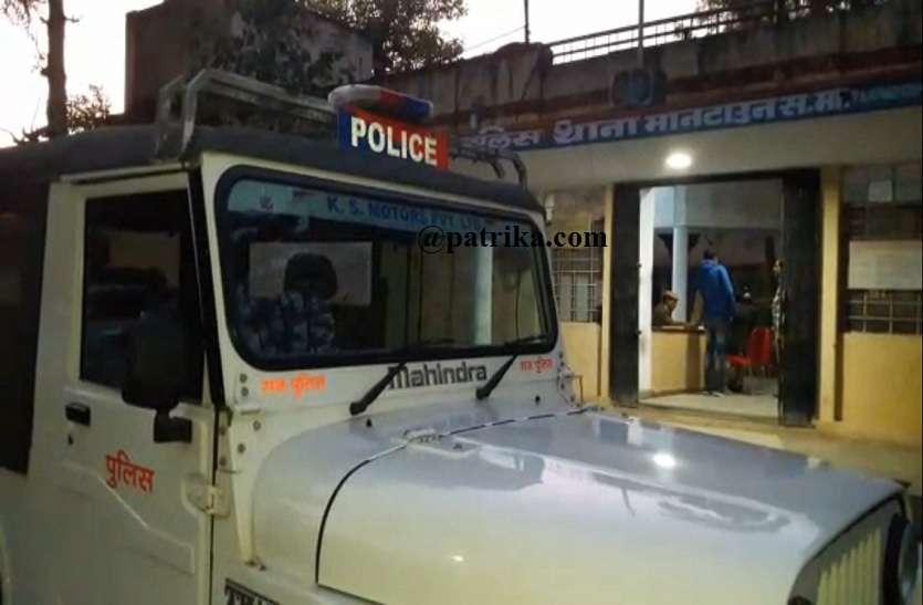 VIDEO : नाबालिग को बहला-फुसलाकर भगा ले जाकर किया गंदा काम सवाईमाधोपुर मानटाउन थाना पुलिस ने आरोपी को किया गिरफ्तार