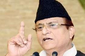 रामपुर: अब दो अधिकारियों ने आज़म खान से बताया जान का खतरा,आजम बोले...