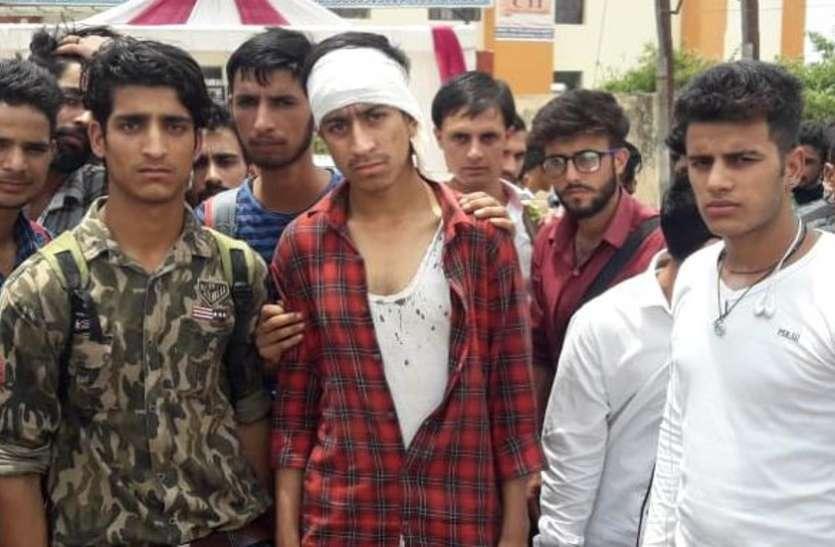 कश्मीरी छात्र ने महिला से की अश्लील हरकत तो गुस्साए लोगों ने ऐसे सिखाया सबक