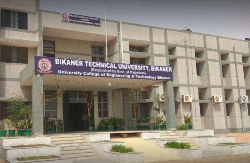 AICTE Update: तकनीकी संस्थानों में प्रवेश के बाद दाखिला रद्द करने वाले स्टूडेंट्स को मिलेगी पूरी फीस रिफंड