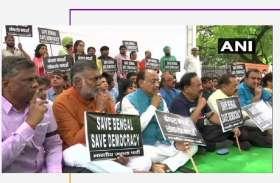 बंगाल हिंसा: अमित शाह के रोड शो में टीएमसी के खिलाफ भाजपा का दिल्ली में विरोध प्रदर्शन