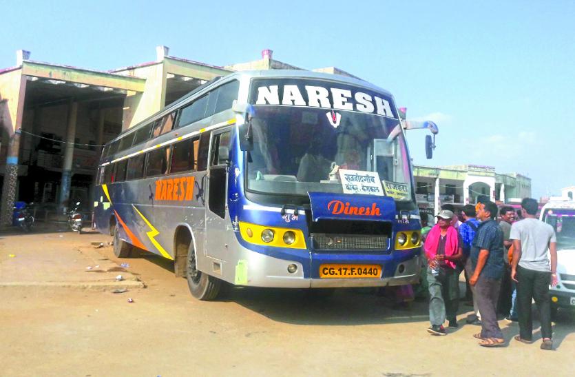 तहसीलदार से ज्यादा किराया लेना बस संचालक को पड़ा महंगा, परिवहन विभाग ने वसूला 31 सौ रुपए जुर्माना