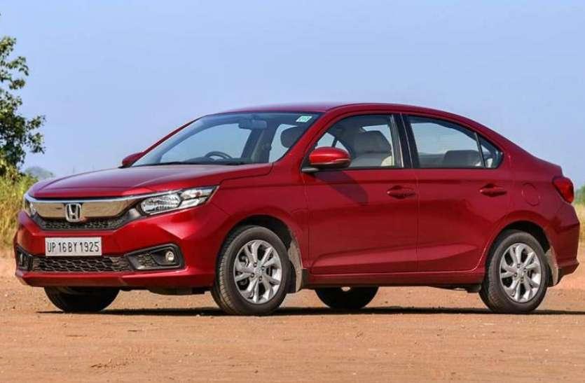 Maruti Dezire से लेकर Honda Amaze तक, ये हैं सबसे सस्ती कॉम्पैक्ट सेडान कारें